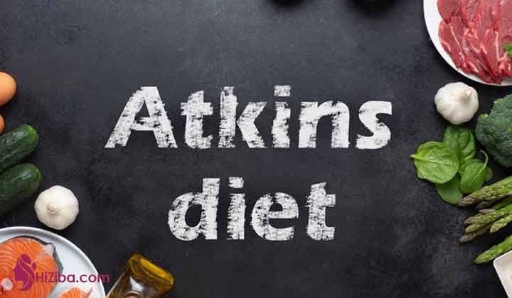 رژیم اتکینز چیست + نمونه برنامه و دستورات غذایی رایگان